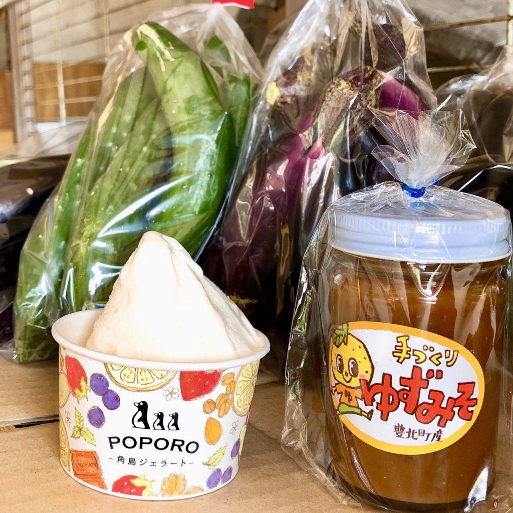 柚味噌と朝採り野菜