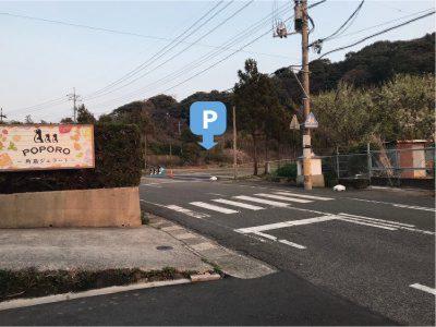 店舗から見た駐車場
